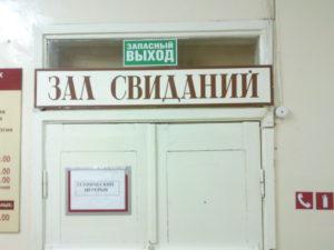 Сервис в больницах