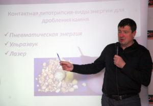 С.В. Попов Камни в почках
