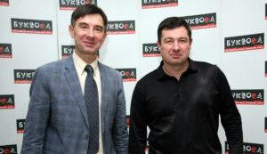 С.А.Ануфриев и С.В.Попов