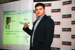 врач-уролог Т.М.Топузов